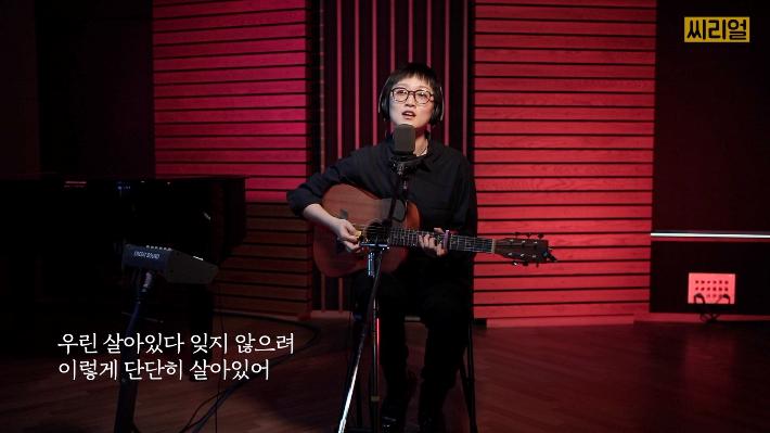 """[씨리얼]""""싱어게인 60호 가수였고요, 경쟁 체질은 아니에요"""""""