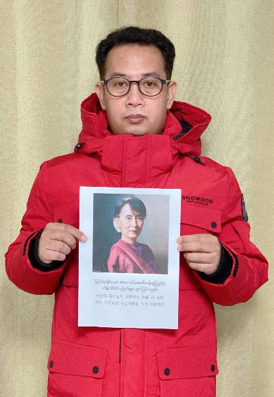 """""""군사독재 무너뜨린 한국인들, 미얀마에 관심을 가져주세요"""""""
