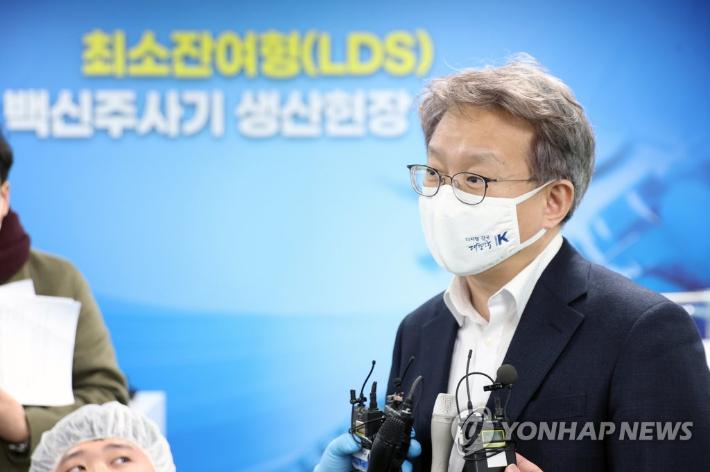 """[뉴스업]권칠승 """"손실보상제? 구제역 피해처럼 지원해야"""""""