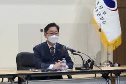 """[영상]박범계 """"고검 기능 활성화 중요…고검 현실 집중해 살펴볼 필요 있어"""""""