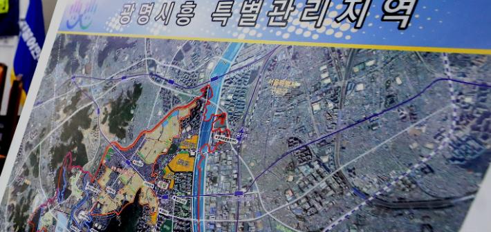 [뉴스쏙:속]광명시흥에 3기 최대 신도시… 여의도4.3배