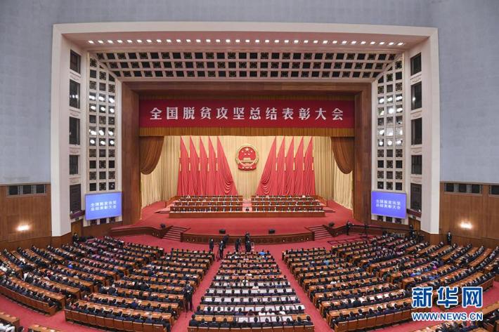 """시진핑 """"中 탈빈곤 사업 전면 승리"""" 선언"""