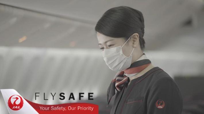일본항공 1엔이라도 더…여 승무원 콜센터 파견