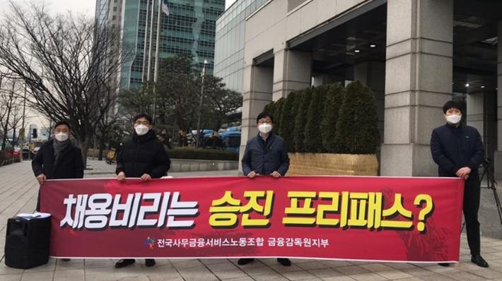 [딥뉴스]채용비리 연루자 승진 무리수였나…금감원 내홍 심화