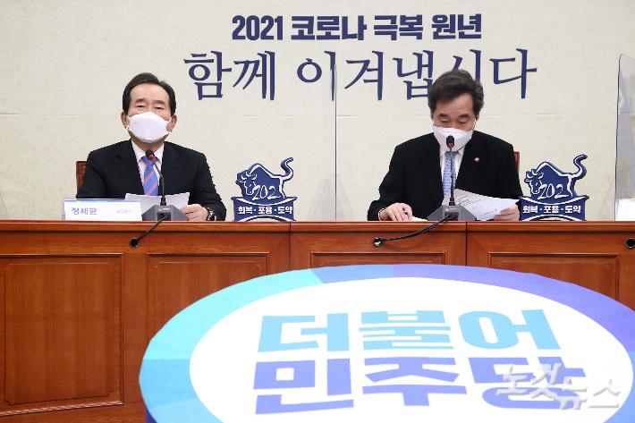 """당정 """"4차재난금 19.5조원…노점상인 등 200만명 추가""""(종합)"""