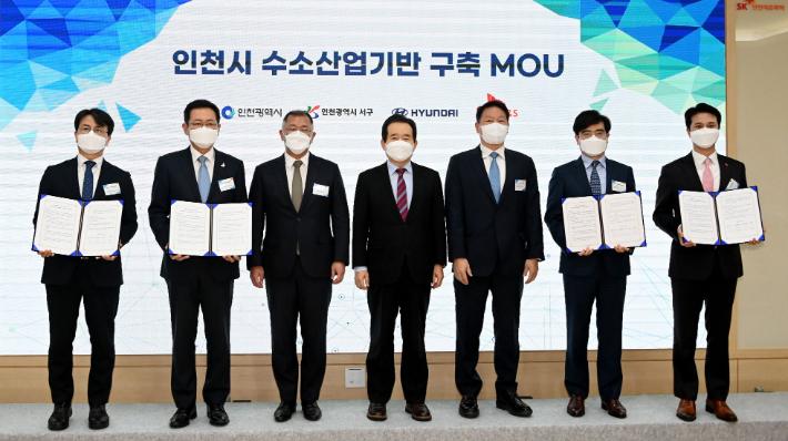 인천시, SK E&S·현대차와 손잡고 수소 산업 선도도시 선언