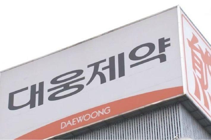 위장 특허소송 통해 경쟁사 영업방해 대웅제약 제재