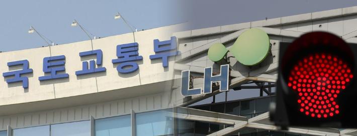 LH 직원 '투기' 의혹 조사, 3기 신도시 전체에 관계기관까지 확대