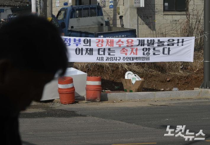 """[이슈시개]LH직원들 투기 의혹에…""""서민들은 웁니다"""""""