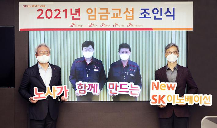"""SK이노베이션 """"최단 시간·최고 찬성, 임금협상 타결"""""""