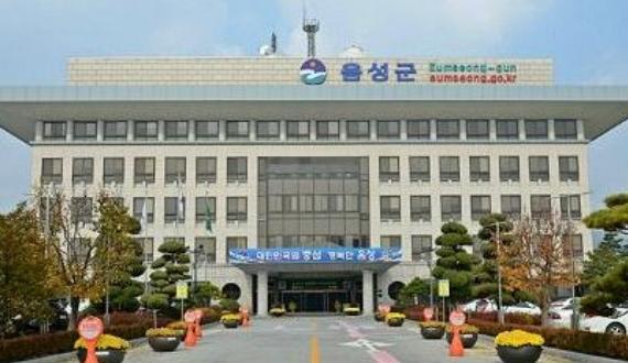 음성군, 제15회 반기문마라톤대회 개최 취소