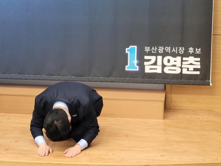 """세계여성의 날…김영춘 """"큰절 사죄""""·박형준 """"심판 해야"""""""