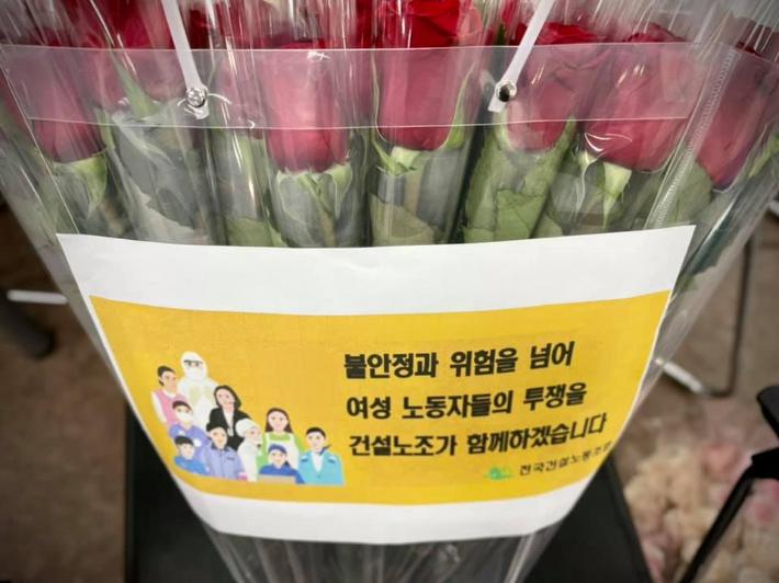 """세계 여성의 날…부산 여성·노동계 """"혐오·차별 없애야"""""""