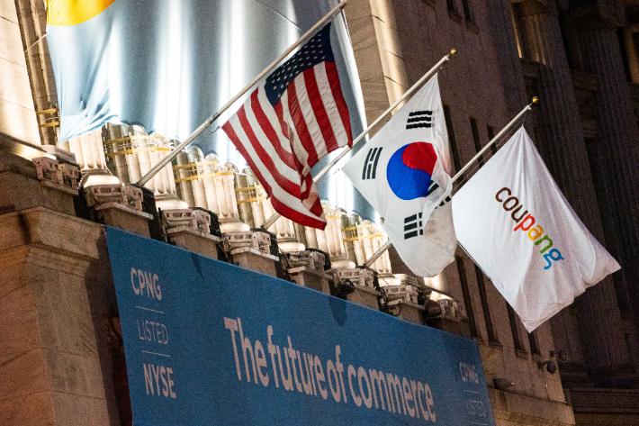 전국이 로켓생활권…쿠팡 제국 향한 김범석의 첫 발