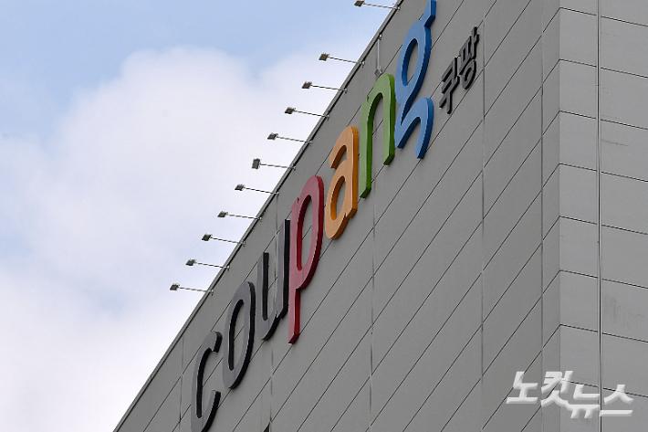 쿠팡, 뉴욕증시 상장 이튿날 1.6%↓…다우 오르고 나스닥 하락