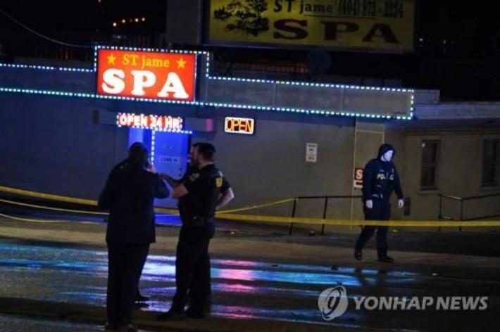 """YMCA전국연맹 등 시민단체들, """"아시아인 증오 범죄 규탄"""""""