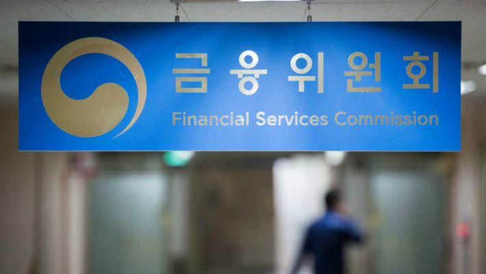 삼성·현대차 등 대기업 계열사도 금융 감독…6월 말 시행
