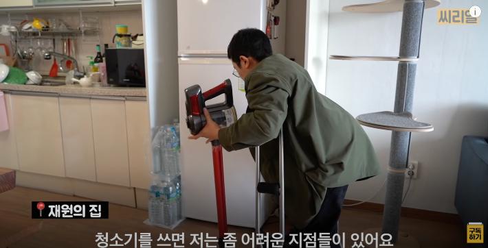 """[씨리얼]""""서울대, 구글 때려치우고 '장애인 범죄집단'으로 이직했습니다"""""""