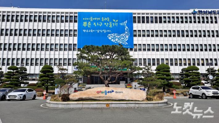 경남교육청, 하동 청학동 서당 대책 마련 나서