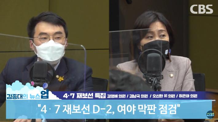 """[뉴스업]與 """"피노키오 오세훈"""" VS 野 """"내곡티브 박영선"""""""