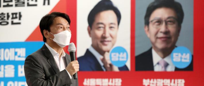 [뉴스쏙:속]선거압승 국민의힘…안철수, 윤석열 합류?