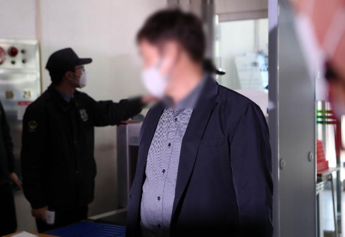 한국농어촌공사 직원, 미공개 정보 이용 투기 혐의로 구속