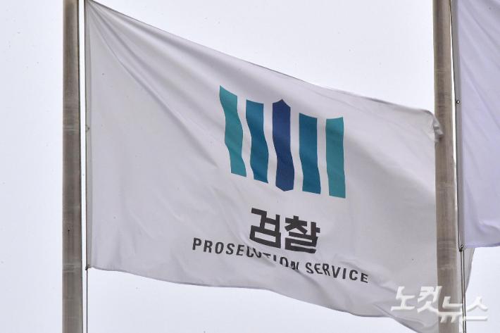중앙지검, '靑 기획사정' 수사 유출에 강도 높은 조사 착수