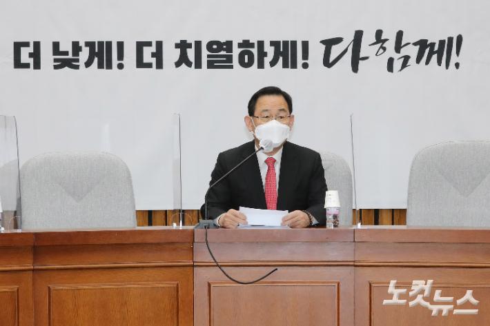 """주호영 """"영남 정당 한계가 뭔지 모르겠다"""""""