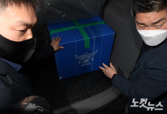 警, LH 현직 직원 성남 금토지구 투기 혐의 압수수색