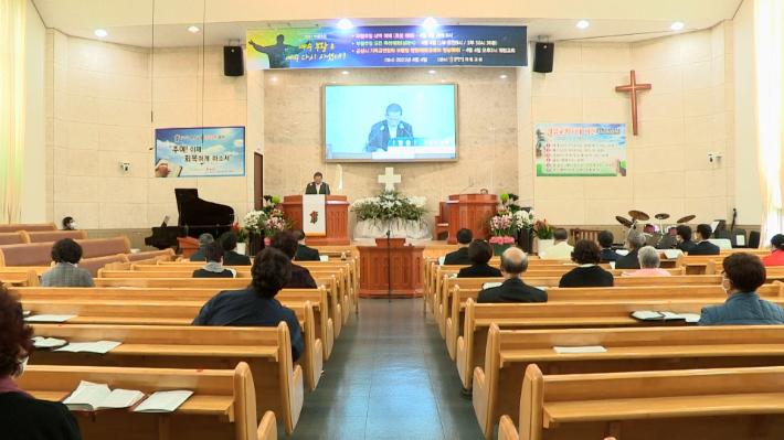 2021 군산시기독교연합회 부활절 연합예배