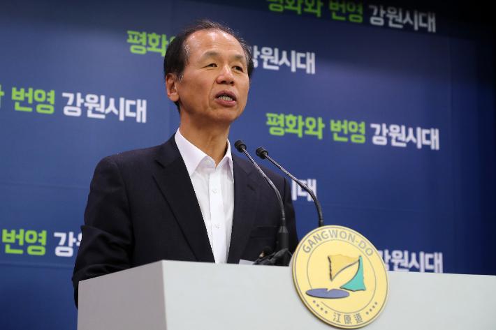 """""""최문순 강원도정 무능"""" 비판 수위 높이는 국민의힘 강원도당"""