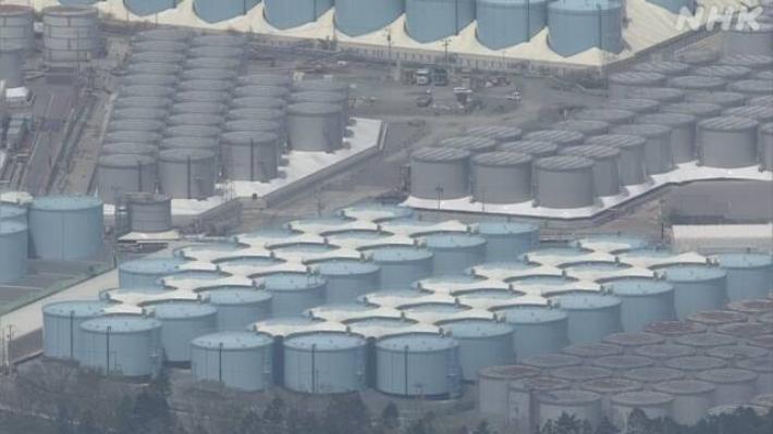 日 정부 후쿠시마 원전 오염수 해양 방류 결정
