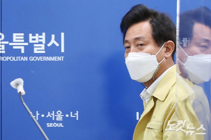 [칼럼]오세훈 서울시장과 정부의 심상치 않은 엇박자
