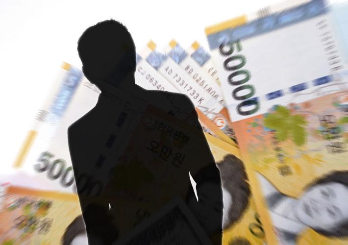 뇌물로 꽂게·전복 받은 뒤…3천만원 '현금깡'한 공무원