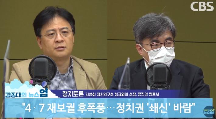 """[뉴스업]""""김웅,금태섭,윤석열 힘 합쳐서 대권 노린다?"""""""
