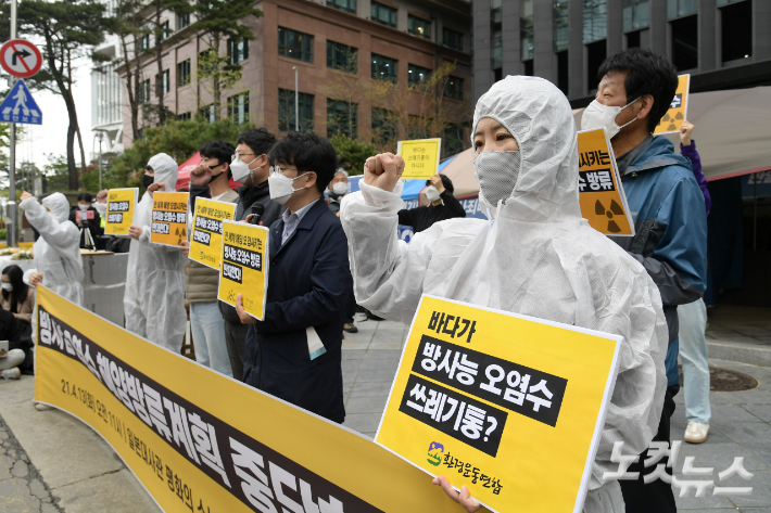 "CNN ""日 후쿠시마 오염수 방류 결정, 한·중 달래기 실패"""