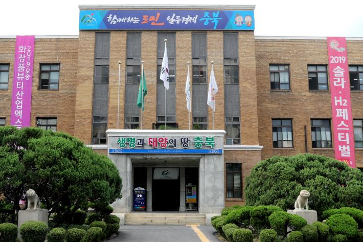충북도, 코로나19 특별방역대책지원단 청주시 파견