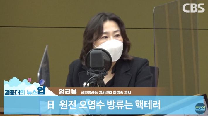 """[뉴스업]""""日 오염수 방류를 IAEA와 공동검증? 정부 필패"""""""