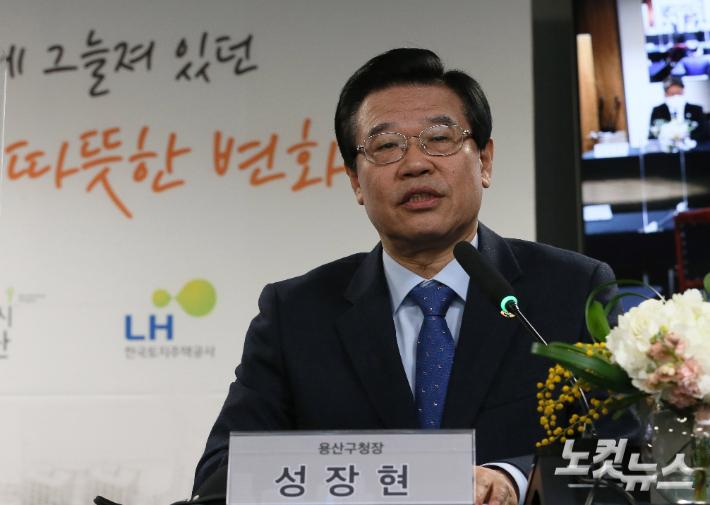 경찰, 성장현 서울 용산구청장 '투기 의혹' 수사