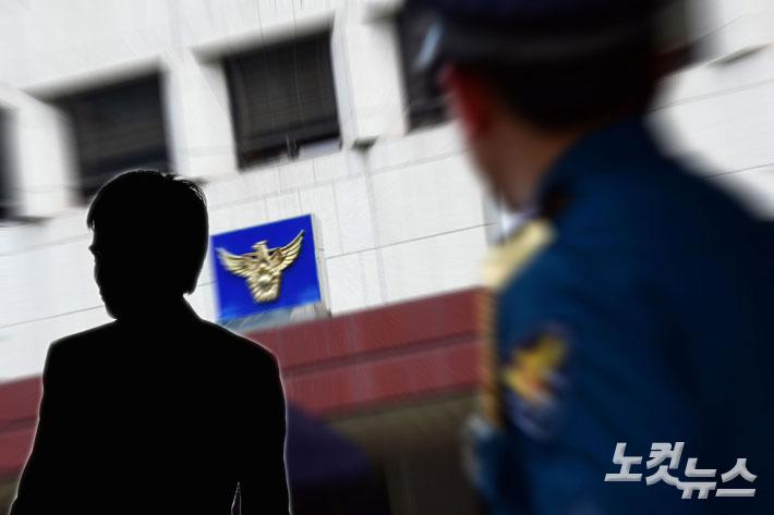 투기 의혹 청와대 경호처 직원 '경찰 소환 조사'