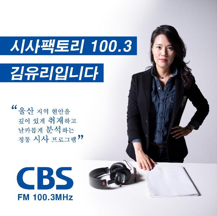"""""""국내 원전 삼중수소 방출량, 후쿠시마보다 많아"""""""