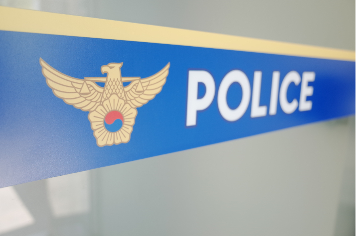 [뒤끝작렬]'세월호 책임' 기업의 '재산 빼돌리기'와 경찰의 뒷짐