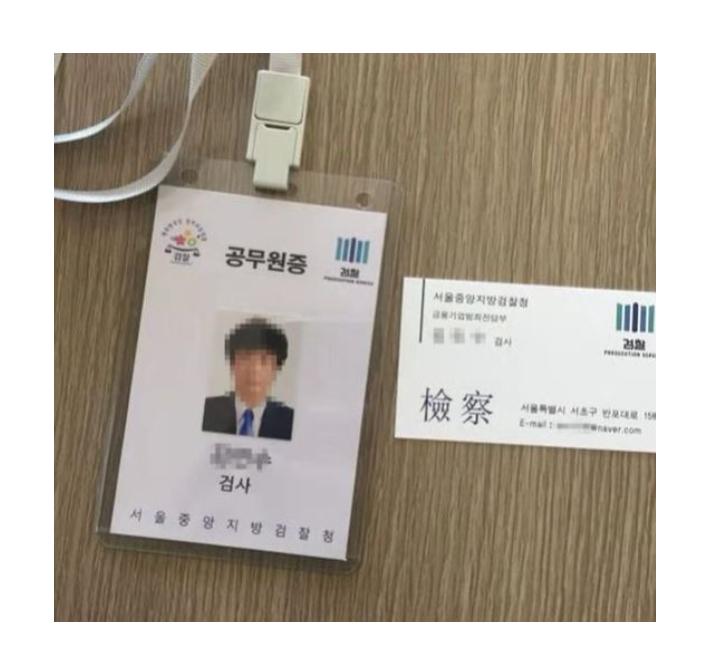 "[AS뉴스]""그놈 '김민수 검사', 50만원 벌자고 내 아들 죽였나"""