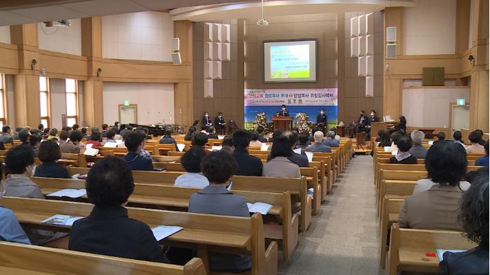 안심교회 설립 64주년 기념 원로목사 추대 및 담임목사 위임 감사예배