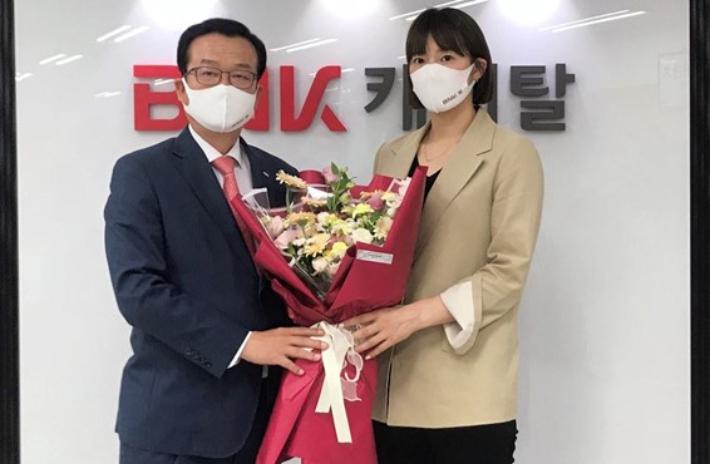 FA 강아정, KB 떠나 고향팀 BNK와 3억3천 계약