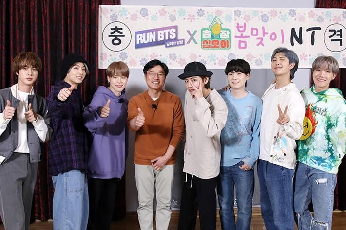 나영석 PD, BTS 만났다…'달려라 방탄' 컬래버 4편 방송 예정