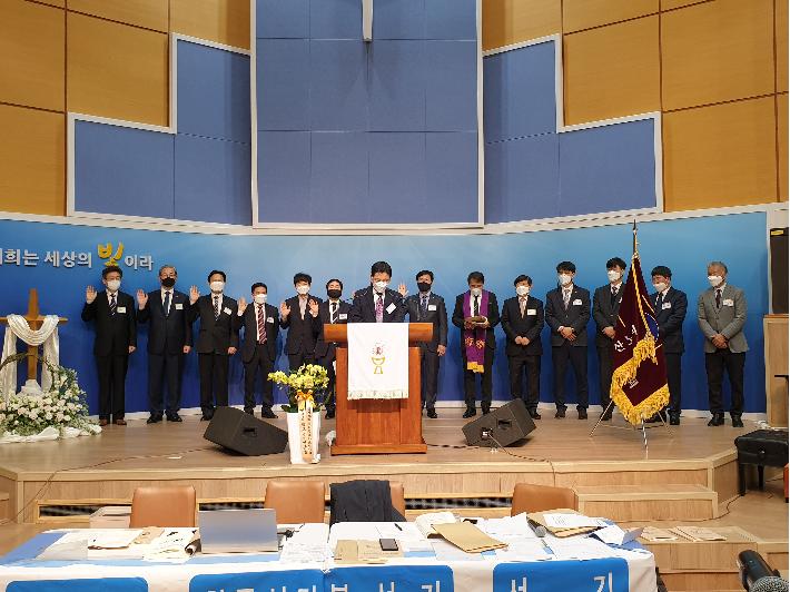 한국기독교장로회 군산노회 제116회 정기노회