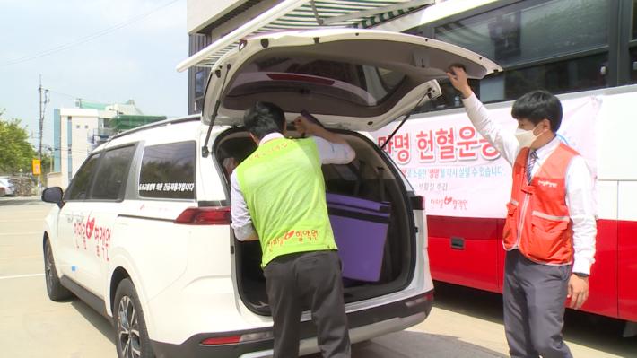 물댐교회, 침례교단 10만명 헌혈운동에 동참