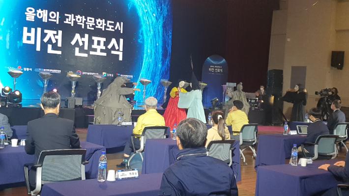 """김한근 시장 """"문화와 과학 융합하는 강릉 이미지 만들겠다"""""""