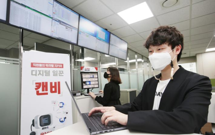 단순 업무 로봇이 '척척'…경남은행 '디지털 혁신 가속화'